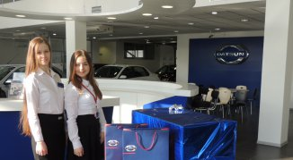 Автосалон Lucky Motors DATSUN дарит подарки!