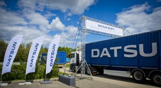 Грандиозный проект «Большой российский тур Datsun везет!»